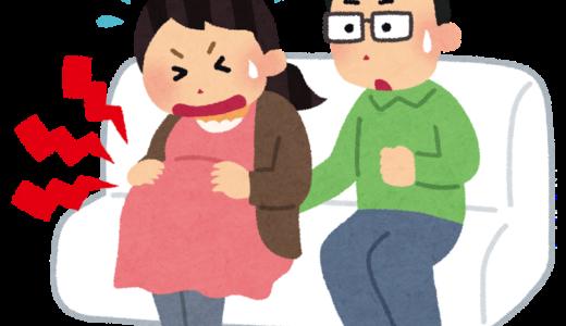 男にとって立会い出産とは 両親学級で早くも試される父親たち?