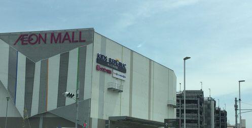 子連れでイオンモール幕張新都心へ~H&Mのベビー服を求めて+駐車場とか授乳室とか